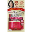 グレイス ワン 濃潤リペアジェル EX 100g【お買い得商品】