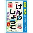 日本薬局方 ゲンノショウコ 211.2g(3.3g×64包)
