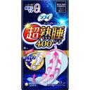 ソフィ 超熟睡ガード 400 10枚