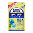 EPA DHA α-リノレン酸 180粒 約30日分 オメガ3系脂肪酸 サラサラ サプリメント