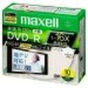 【送料無料】【カード決済可能】日立マクセル 録画用DVD-R (1-16X CPRM対応) インクジェット対応 4.7GB 10枚(DRD120WPC.S1P10S B) 目安在庫=○