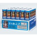 【送料無料】【カード決済可能】シャイニー 青森の味!アップルジュース青のねぶた缶 195ml×30缶 1ケース 目安在庫=○