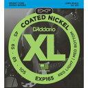 Daddario ダダリオ ダダリオ コーティング・ベース弦 EXP165 1セット 仕入先在庫品