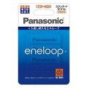 パナソニック Panasonic エネループ 単3形 4本パック(スタンダードモデル)(BK-3MCC/4C) 目安在庫 ○