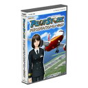 テクノブレイン パイロットストーリー 787エアラインオペレーション(対応OS:その他)(WTLF-0111) 目安在庫=△