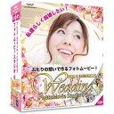 トランスゲート フォトムービースタジオ 6 ウエディング(対応OS:WIN)(PMS6 WEDDING) 目安在庫=○