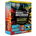 gemsoft 変換スタジオ7 Music Recorder(対応OS:その他)(GS-0008) 目安在庫=○