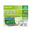 maxell データ用 DVD-R DL 8.5GB 8倍速 CPRM対応 10枚 Pケース インクジェット対応(ホワイト)(DRD85WPE.10S) 目安在庫=○