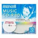 maxell 音楽用CD-R 80分 ワイドプリントレーベル ホワイト 10枚パック 1枚ずつ5mmプラケース入り(CDRA80WP.10S) 目安在庫=△