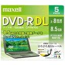 maxell データ用 DVD-R DL 8.5GB 8倍速 プリンタブルホワイト 5枚パック 1枚ずつプラケース(DRD85WPE.5S) 目安在庫=○