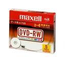 maxell データ用DVD-RW 4倍速 4.7GB 1枚ずつ5mmプラケース入り5枚パック プリントホワイト(DRW47PWC.S1P5SA) 目安在庫=△