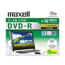 maxell 16倍速対応データ用CPRM対応DVD-R 4.7GB 20枚 1枚ずつプラケース プリント対応ホワイト(DRD47WPD.20S) 目安在庫=△