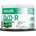 maxell 録画用 DVD-R 標準120分 16倍速 CPRM プリンタブルホワイト 50枚スピンドルケース(DRD120PWE.50SP) 目安在庫=△