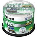 maxell データ用DVD-R 4.7GB 16倍速 CPRM対応 インクジェットプリンター対応 (50枚スピンドル)(DRD47WPD.50SP) 目安在庫=○