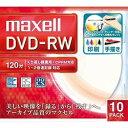 maxell 録画用DVD-RW 標準120分 1-2倍速 ワイドプリンタブルホワイト 1枚ずつ5mmプラケース入り 10枚パック(DW120WPA.10S) 目安在庫=△
