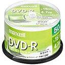 maxell データ用DVD-R 4.7GB 1-16倍速 プリンタブルホワイト 50枚スピンドルケース(DR47PWE.50SP) 目安在庫=○