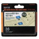 エレコム メモリカードケース/インデックス台紙/SD18枚+microSD18枚/ブラック(CMC-SDCPP36BK) メーカー在庫品