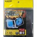 エレコム CD/DVD用ソフトケース 1枚収納/10個入り/ブラック CCD-DPC10BK メーカー在庫品