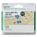 エレコム メモリカードケース/インデックス台紙/SD18枚+microSD18枚/ホワイト(CMC-SDCPP36WH) メーカー在庫品[メール便対象商品]