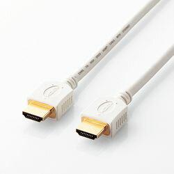 エレコム イーサネット対応HIGHSPEED HDMIケーブル/1.5m/ホワイト(DH-HD14ER15WH) 目安在庫=○[メール便対象商品]