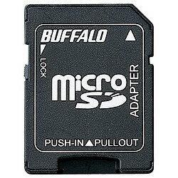 バッファロー BSCRMSDA microSD→SDヘンカンアダプター 目安在庫=△[メール便対象商品]