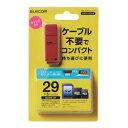エレコム メモリリーダライタ/直挿しタイプ/SD系専用/レッド MR-K011RD メーカー在庫品