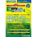 アイ・オー・データ機器 オートバックアップソフト 10ライセンス版 EasySaver 4 Pro(対応OS:WIN)(E-SAV4PRO) 目安在庫=△