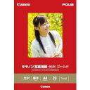キヤノン GL-101A420 キヤノン写真用紙・光沢 ゴールド A4 20枚(2310B006) 目安在庫=△