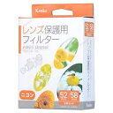 消耗品, 各種零件 - KenkoTokina(ケンコー・トキナー) PRO1Dプロテクター 52/58 2枚セット(390733) メーカー在庫品
