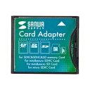 サンワサプライ SDXC用CF変換アダプタ ADR-SDCF2 メーカー在庫品