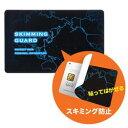 サンワサプライ スキミング防止カード(貼って剥がせるタイプ) 2枚入り LB-SL3SB メーカー在庫品[メール便対象商品]