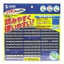 サンワサプライ MPD-OP17RL7BL マウスパッド(ローマ字、大) メーカー在庫品