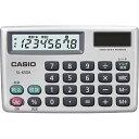 カシオ計算機 カシオ 電卓 8桁 カード型電卓 8桁 SL-650A メーカー在庫品[メール便対象商品]