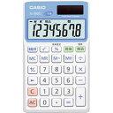 カシオ計算機 カシオ 電卓 8桁 手帳タイプ 抗菌電卓 SL-302CL-N メーカー在庫品[メール便対象商品]
