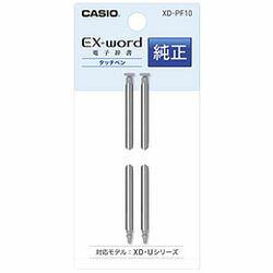 カシオ計算機 EX-word用 純正タッチペン(...の商品画像