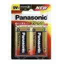 パナソニック アルカリ乾電池9V形2本パック 6LR61XJ/2B 目安在庫=○[メール便対象商品]
