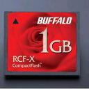 バッファロー RCF-X1GY コンパクトフラッシュ 1GB 「RCF-Xシリーズ」 目安在庫=○