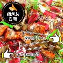 バラエティミックス1kg×8袋 業務用ケース販売 南風堂 6種のおつまみ豆菓子ミックス 個包装