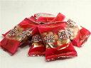 えびピーミニパック1kg【業務用】【南風堂】えび味の落花生豆菓子