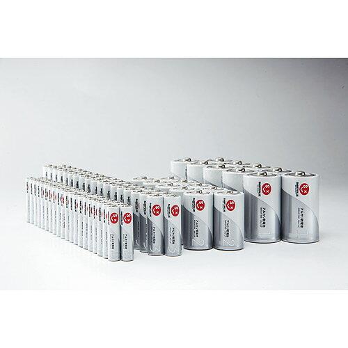 ■在庫あり【40本入・1本あたり激安37円】 御買得アルカリ電池 単3形 40本入り