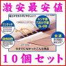 ■10個セット特価■補強ネジ付きモデル■AIR WING Pro エアーウイング プロ 断熱マット付属