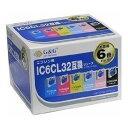 EPSON エプソン IC6CL32用 高品質互換カートリッジ