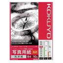 KOKUYO コクヨ インクジェットプリンタ用紙〈写真用紙 光沢紙〉(光沢) KJ-G14B4-10