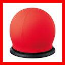 【 CMC 】 スツール型バランスボール BC-B RE 回転