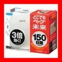 【まとめ買いがお得♪3万円以上購入で送料無料】フマキラー どこでもベープ未来150日 本体 パールホワイト