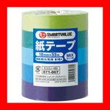 ジョインテックス 紙テープ<色混み>5色セットB B322J-MB