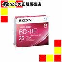 【キャッシュレス5%還元】《SONY》 録画用BD-RE 25GB 10枚 10BNE1VJPS2