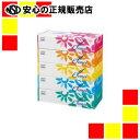 【キャッシュレス5%還元】《カミ商事》 エルモアティシュー 200組×60箱(梱売)