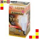 《アイリスオーヤマ》 LED電球100W 全方向 電球 LDA15L-G/W-10T5