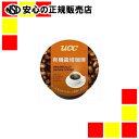 【キャッシュレス5%還元】UCCキューリグ有機栽培珈琲12P箱